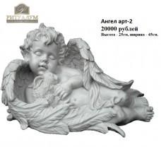 Скульптура из литиевого мрамора №2 — ritualum.ru